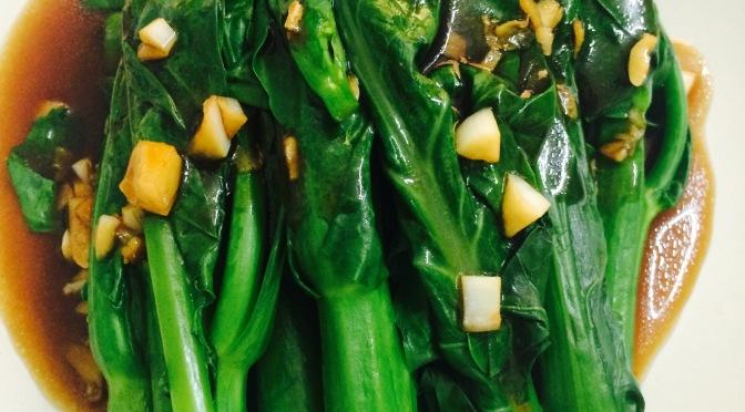 Gai Lan ( Chinese Kale)