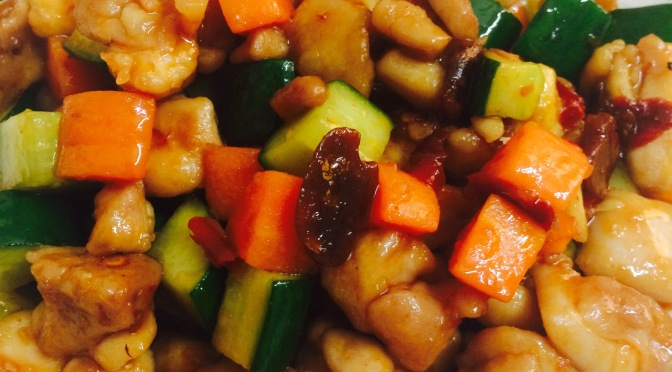 Kung Pao Chicken Without Peanuts