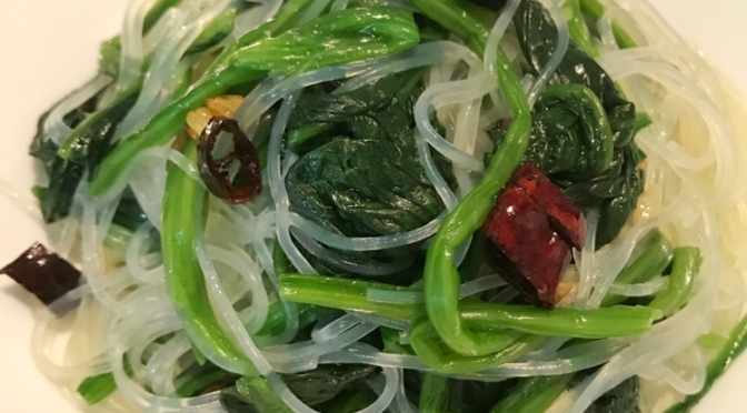 Spinach & Vermicelli Salad