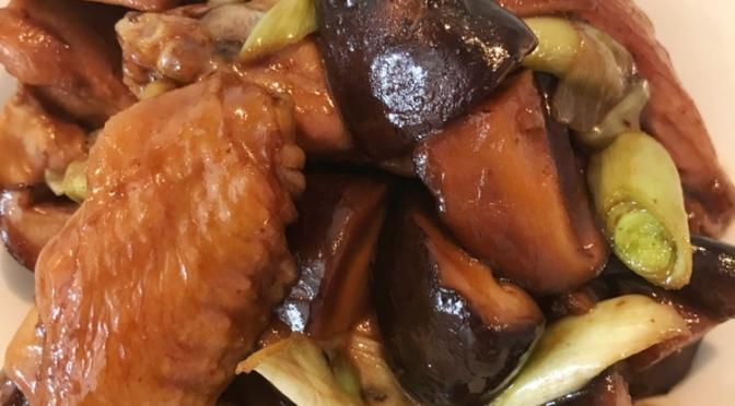 Braised Chicken With Shiitake Mushroom