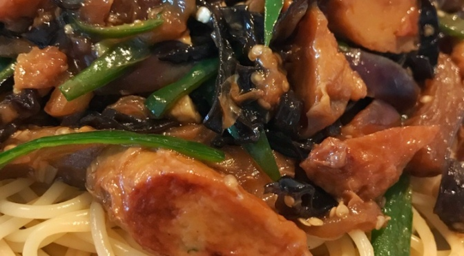 Dried Noodle with Eggplant Sauce
