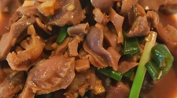 Duck Gizzard & Chili Stir-fry Recipe