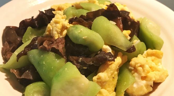 Scrambled Egg With Luffa & Black Fungus