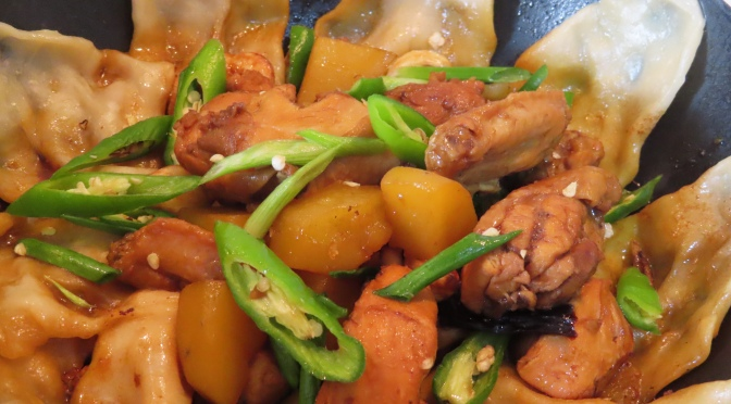 Ground Pot Chicken (地锅鸡 Di Guo Ji)