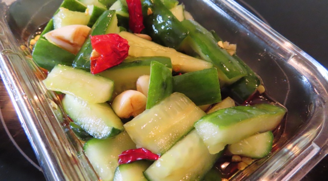 Chinese Style Pickled Cucmber