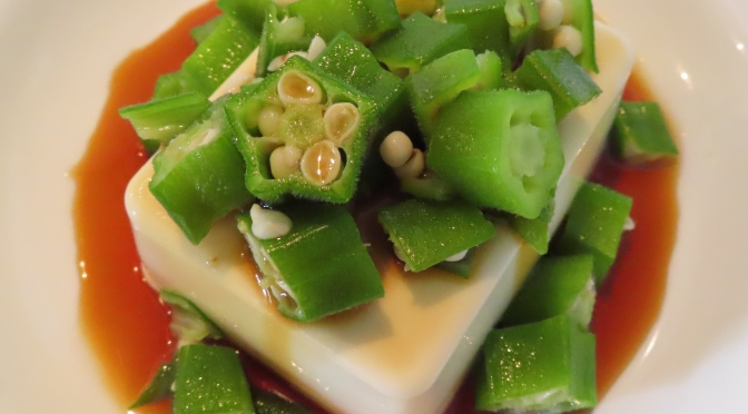 Lady Finger (Okra) & Tofu Salad