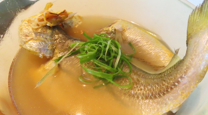 Yellow Croaker Fish (Huang Hua 黄花鱼) Soup