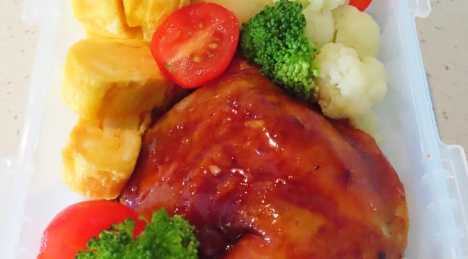 Soy Sauce Chicken & Tamago Yaki Bento