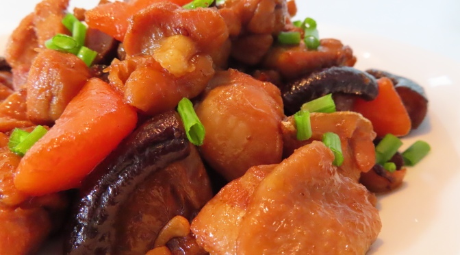 Chicken & Shiitake Mushroom Stew (香菇炖鸡)
