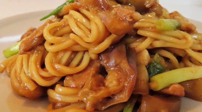 Eggplant Noodles