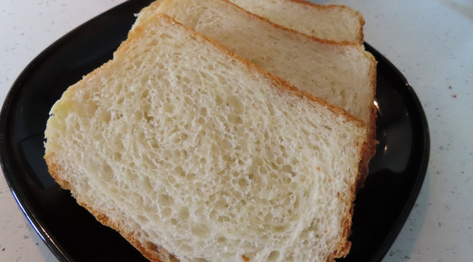 Super Easy Homemade Soft White Bread