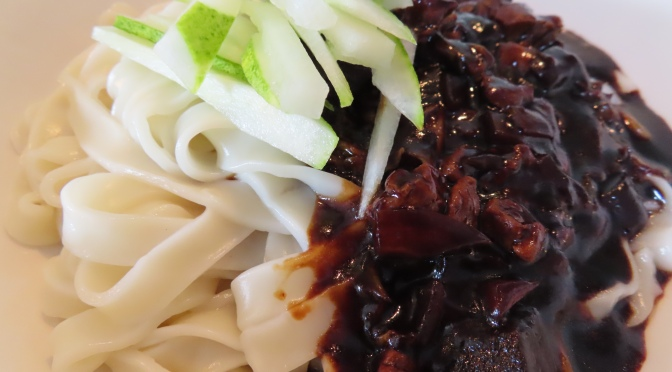 Jajangmyeon (Korean noodles in black bean sauce)