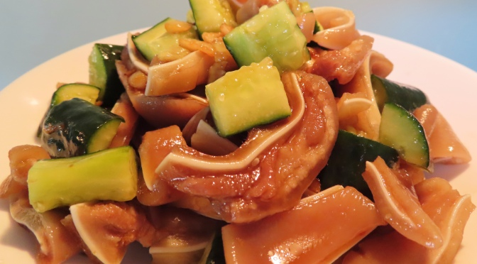 Pig Ear & Cucumber Salad
